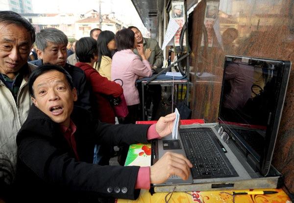 Уличная торговля в Китае