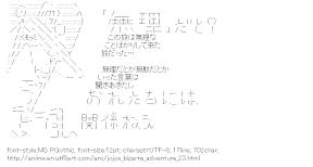 [AA]Kujo Jotaro (JOJO'S BIZARRE ADVENTURE)