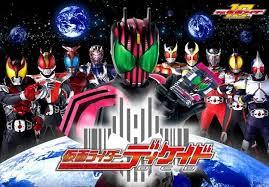 Kamen Rider Decade - Siêu Nhân Kamen Rider Decade VietSub