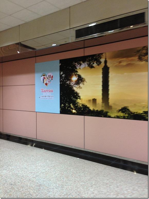 Taiwan Taoyuan Airport 台湾桃园国际机场