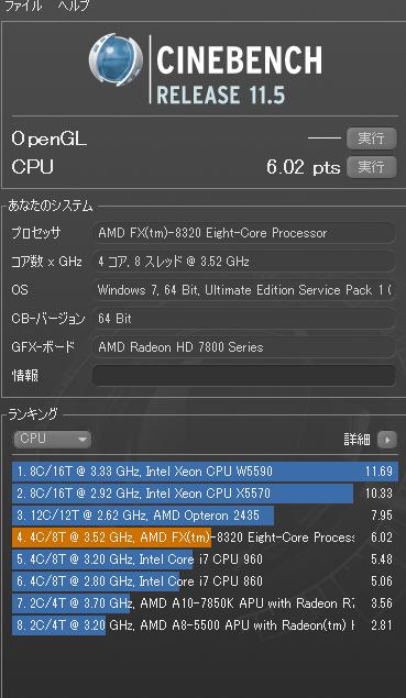CINE-FX835.png