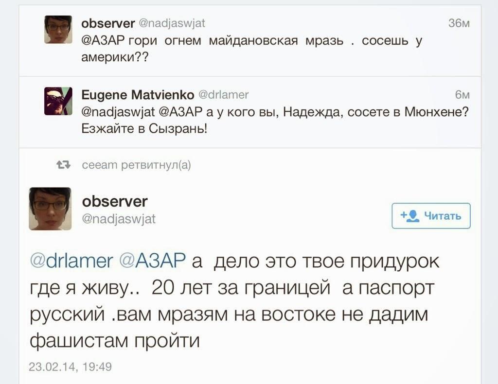 США отказались считать события в Украине переворотом: Мы поддерживаем демократический выбор украинского народа - Цензор.НЕТ 657