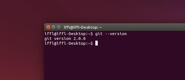 Git 2.0.0 in Ubuntu
