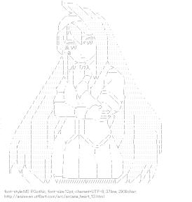 [AA]Tsuzura Saki (Arcana Heart)