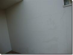 fissura-parede-externa-8_thumb