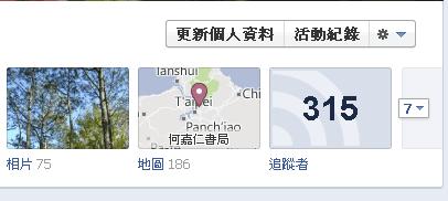 facebook tag-08