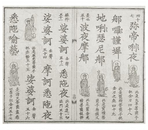 DaiBiChu-BanKhac1810_26.png
