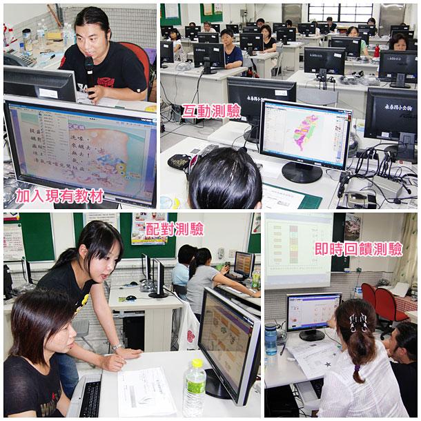201107ycps05.jpg