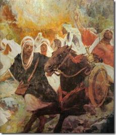 Al-Azraq 3