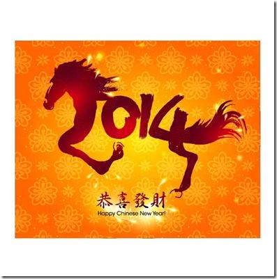 30294-Vector-Horse-2014-Chinse-logo