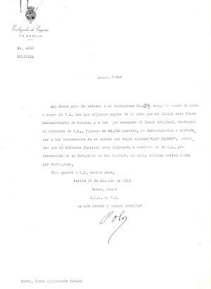 Escrito del Embajador de España en Berlín comunicando la indemnización al CABO BLANCO. Archivo del Ministerio de Asuntos Exteriores