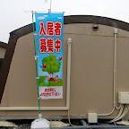 20140818_大谷海岸駅