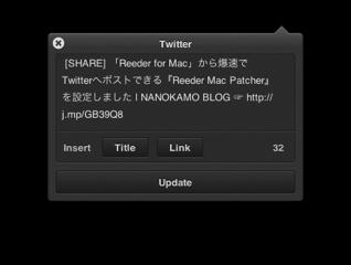 Reeder 001
