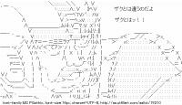 TwitAA 2012-02-05 05:57:24