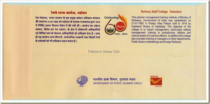 Railway Staff College Cvr2