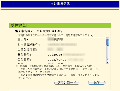20130309_7.png