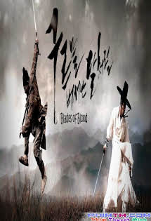 Kiếm Sĩ Mù - Blades of Blood Tập HD 1080p Full