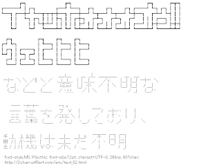 [AA]Text