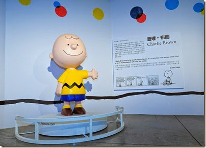 Peanuts X Taiwan - 65th Anniversary Exhibition 花生漫畫 65th周年展。史努比。臺灣 06