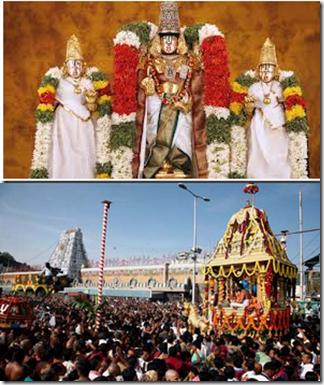 Tirumala brahmotsavam 2013