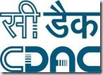 cdac admissions