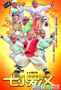 Bảy Vị La Hán - Seven Arhat