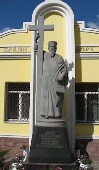 памятник князю Владимиру в Днепропетровске