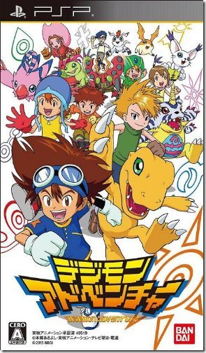 Free Download Digimon Adventure 2013 JPN PSP Games
