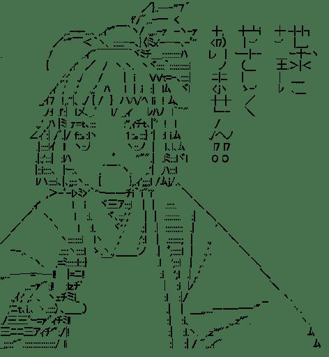 波浪浮亭木胡桃「地球にやさしくありません!!」 (じょしらく)