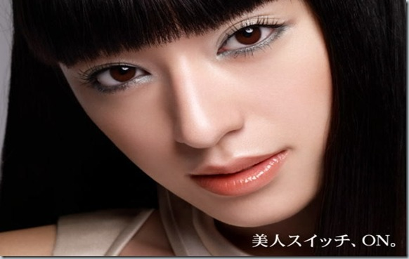 07012901_Shiseido_Maquillage_Chi-1