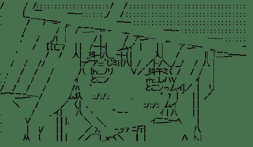 エイスリン・ウィッシュアート (咲)