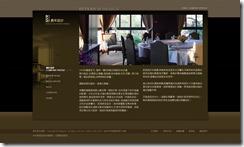 長禾設計網頁設計