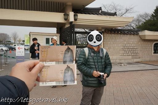 2013Busan2020.JPG