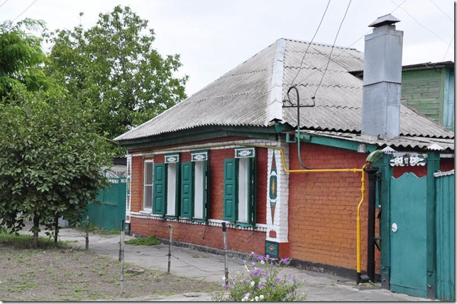 08-14 Azov 166 800X