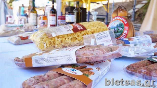 Μετσοβίτικα προϊόντα. Χυλοπίτες, τραχανάς, τυριά, λουκάνικα, μέλι και κρασιά!