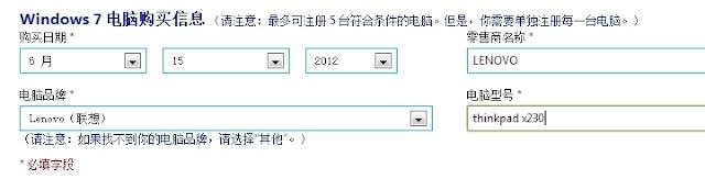 2012-10-29_9-37-38.jpg