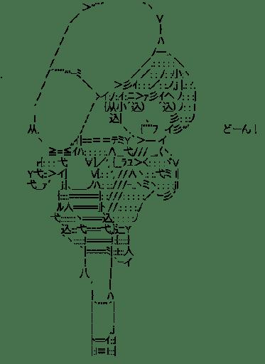 里中千枝 キック (ペルソナ4)