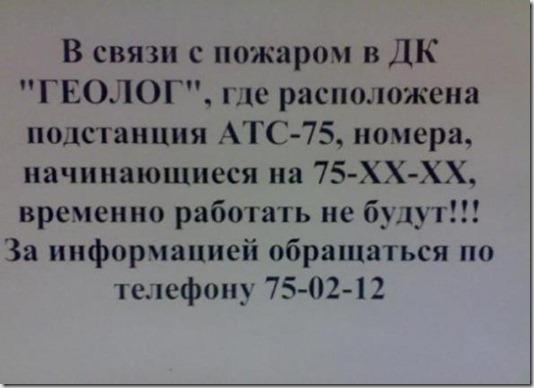 bbdd39aad2b8ed7ea220e39e650_prev