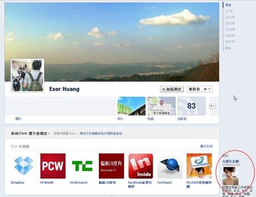 facebook timeline-03