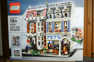 LEGO: 10218 Pet Shop