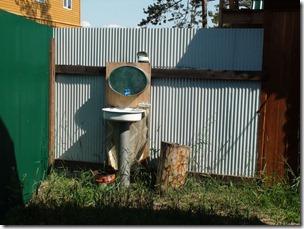001-salle d'eau