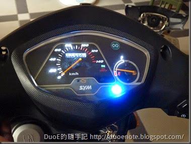 SYM 三陽金發財 125 換 LED 遠燈