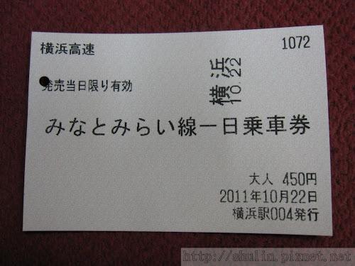 S_IMG_8544.JPG