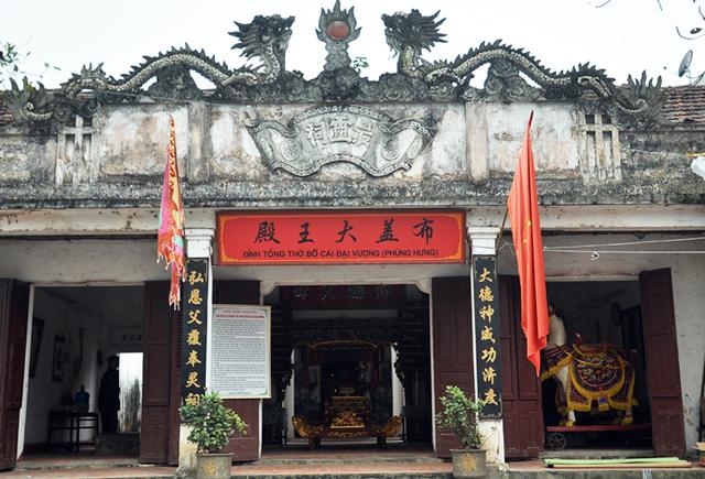 Đình tổng thờ Bố Cái Đại Vương Phùng Hưng