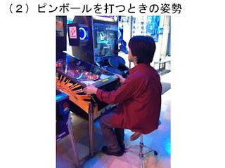 20121118_pinball_slid28.jpg