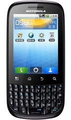 Motorola_SPICE_Key_XT317_Dual_SIM_Android_Phones