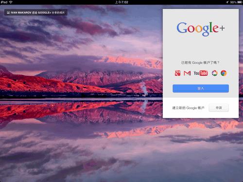google  ipad-01