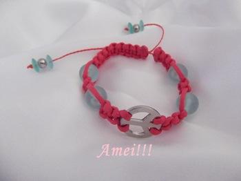 507 - Shamballa paz   amei