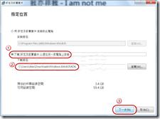 下載 評定及部署套件 以便在另一部電腦上安裝