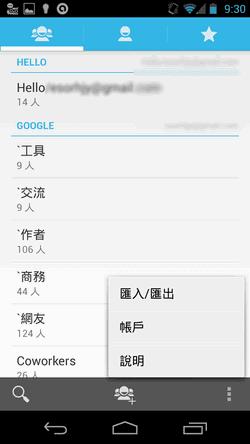 google home-10